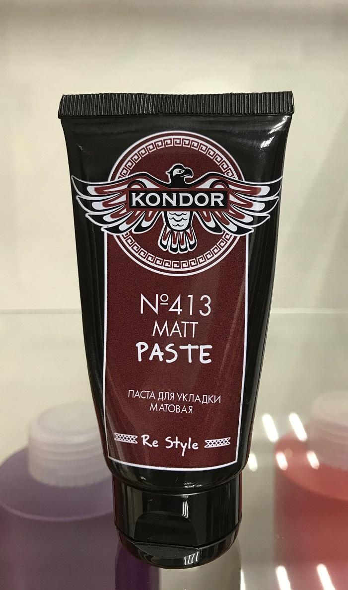 542 Матовая паста для укладки волос KONDOR профессиональная косметика для мужчин. Парикмахерская На Речной, Красногорск