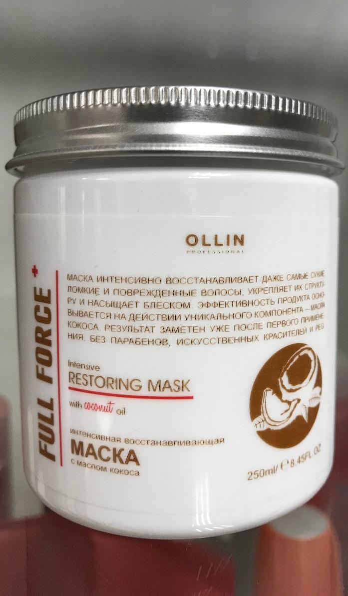 632 Мы работаем на профессиональной косметике OLLIN. Линия с экстрактом кокоса