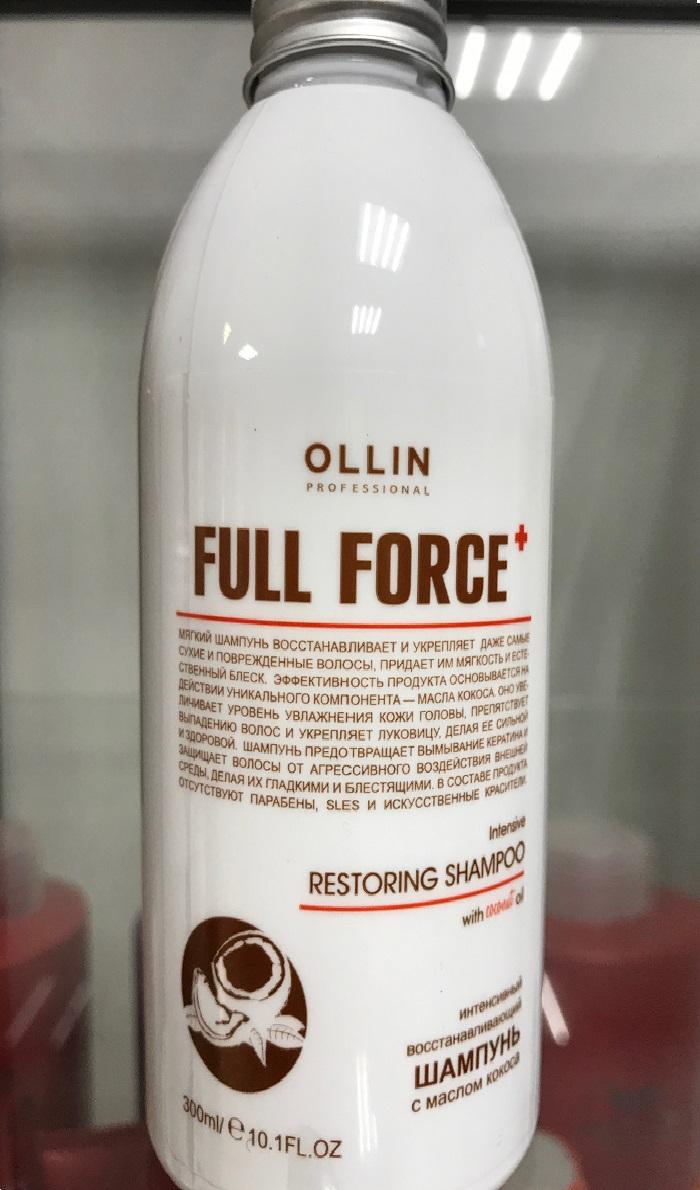 641 Мы работаем на профессиональной косметике OLLIN. Линия с экстрактом кокоса